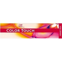 Wella Color Touch Vibrant Reds 4/57 Medium Mahogany Brunette Brown 60ml